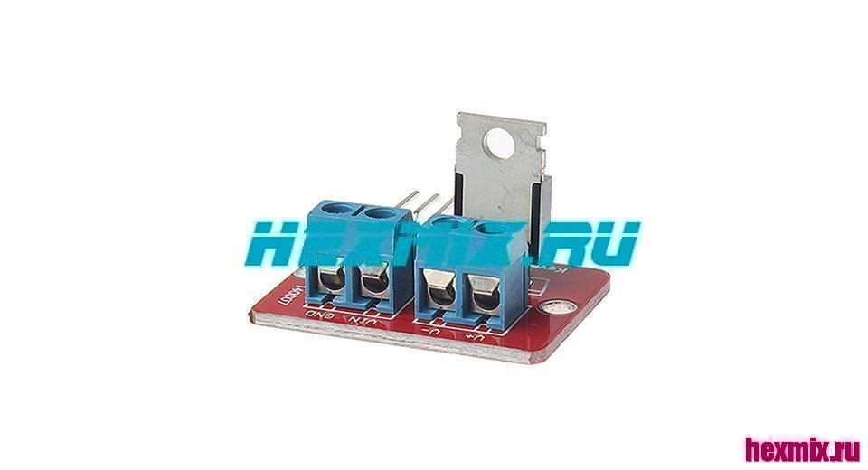 IRF520 MOSFET module 140C07