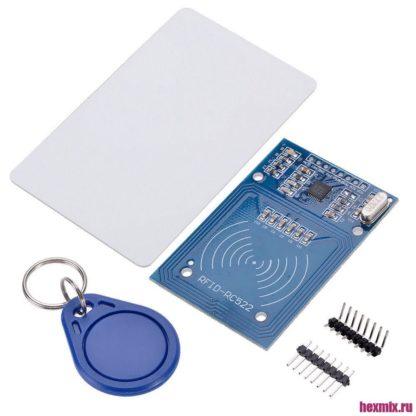 Считыватель RFID RC522 13.56 МГц + карта + брелок