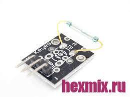 Миниатюрный датчик магнитного поля, мини геркон KY-021 модуль для Arduino
