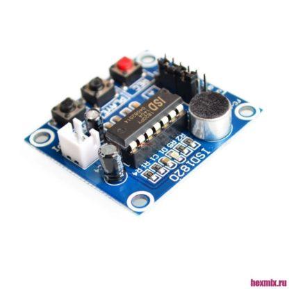 Голосовой модуль ISD1820
