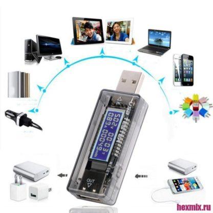 USB тестер keweisi V21, поддержка QC 2.0 до 20V