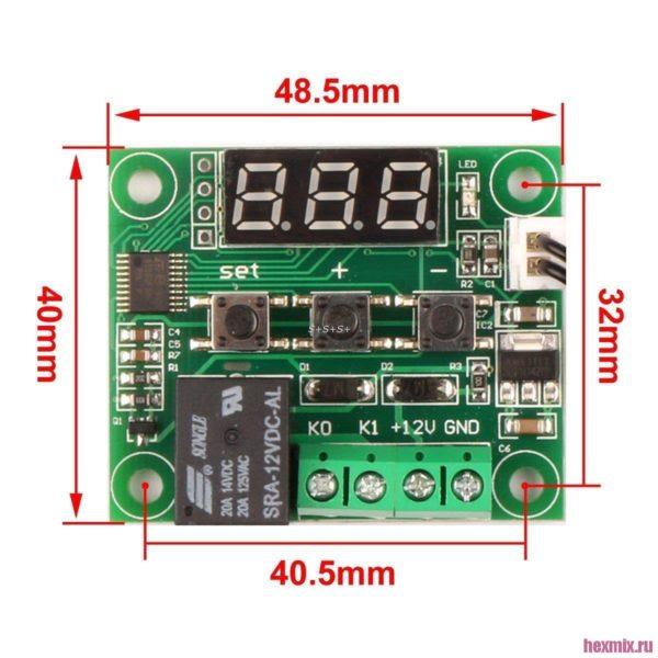 Цифровой терморегулятор W1209