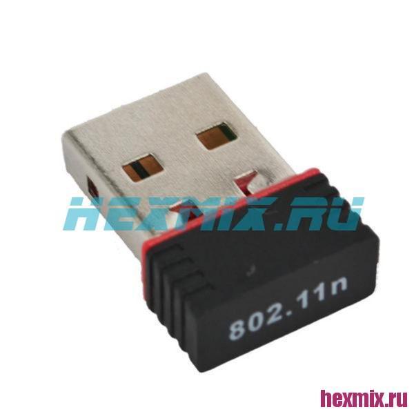 USB Wi-Fi адаптер Ralink MT-7601 MINI