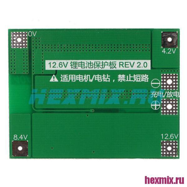 Bms S3 40A 12.6