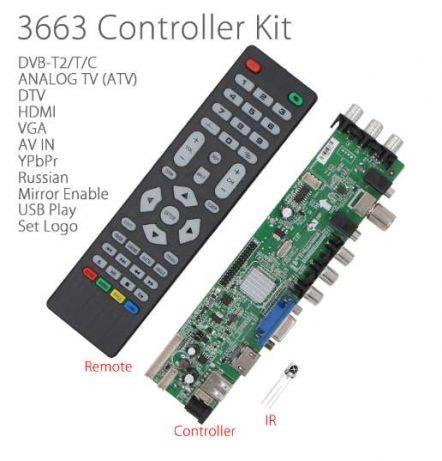 LVDS скалер DS. D3663LUA. A8