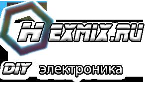 HEXMIX — DIY электроника