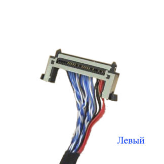LVDS кабель FI-R51S-HF 8-бит 2-канала левый