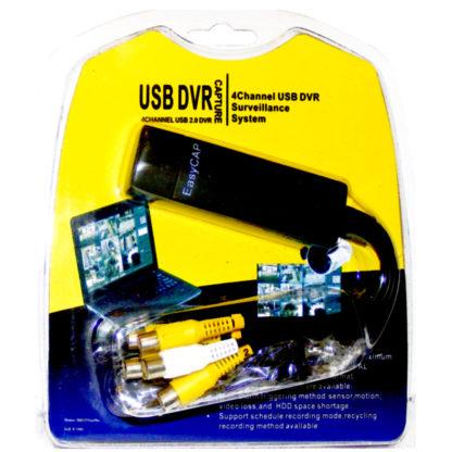 4СH USB DVR Устройство видеозахвата 4-х канальное